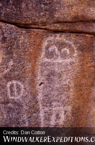 Great Horned Owl petroglyph